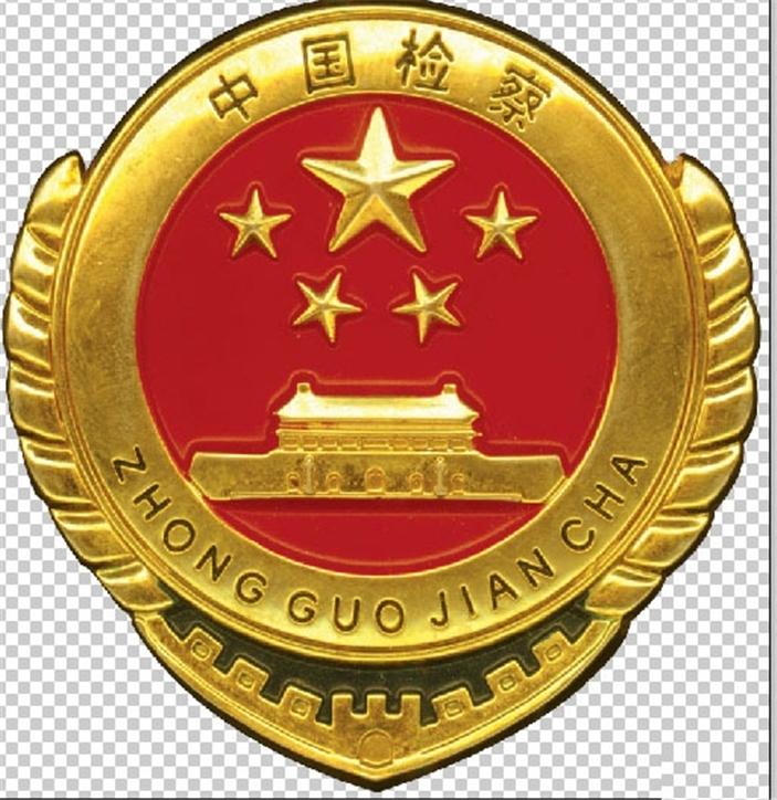 中国检察院_新疆白碱滩区人民检察院建设项目设计设计作