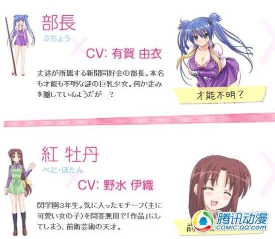 春节红牡丹宣传栏边框素材图