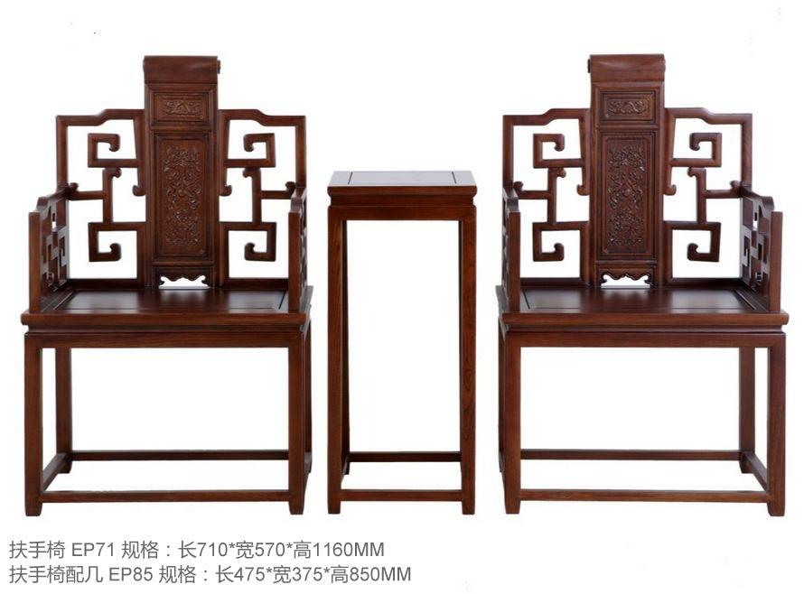 明清风情中式家具
