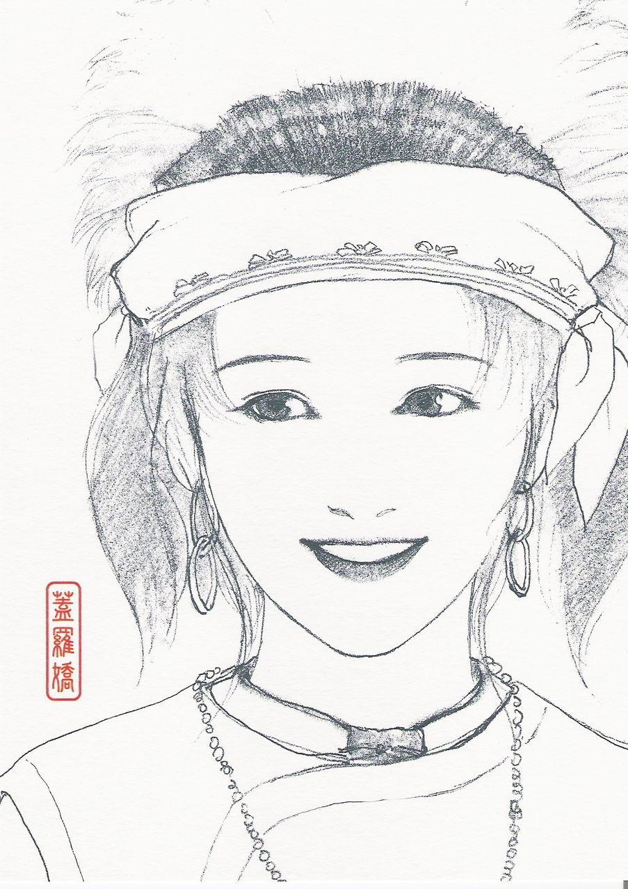 苗族卡通简笔画