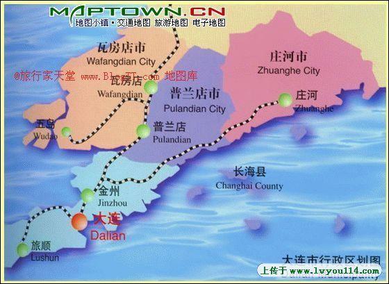 辽东半岛 最南端,东临黄海,西滨 渤海 ,南与 山东半岛 隔海相望.