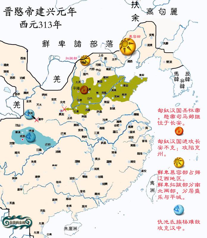 匈奴汗国历史地图