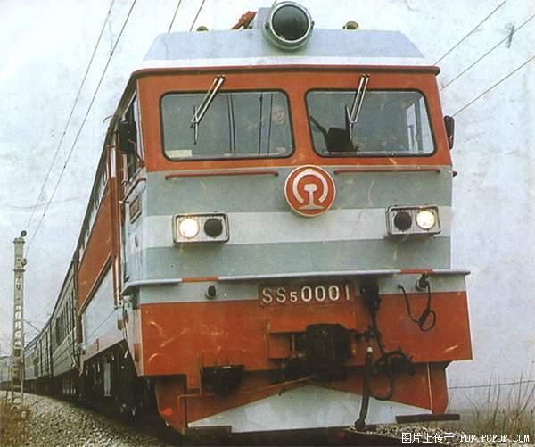 韶山5型电力机车