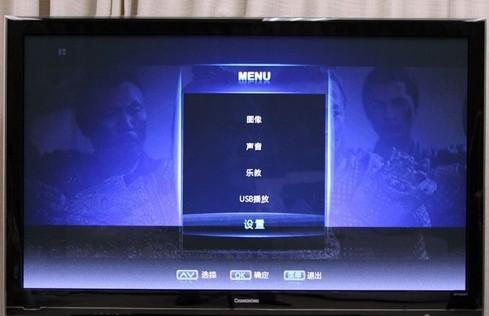 长虹电视机3d50a3700电路图