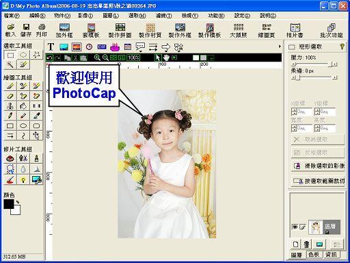 桌历,月历,冲洗照片,大头照,缩图页,与添加文字,小图案,外框,对话框