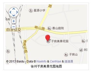 云龙区 火车站   物业类型:普通住宅 编辑本段小区地图   徐州子房