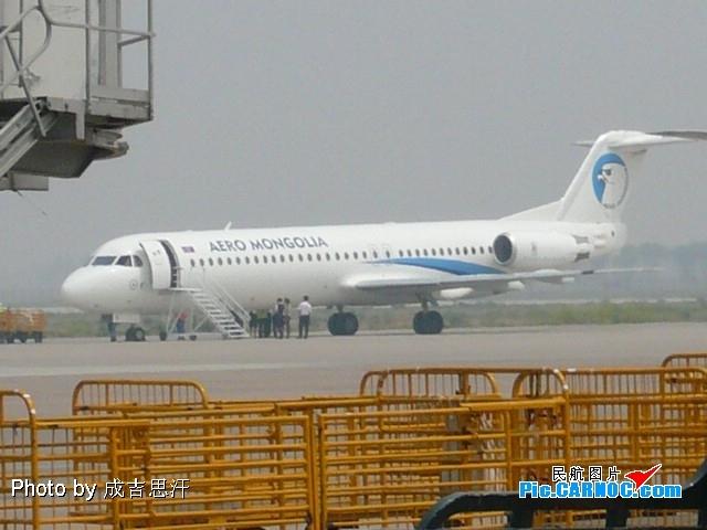 蒙古航空公司