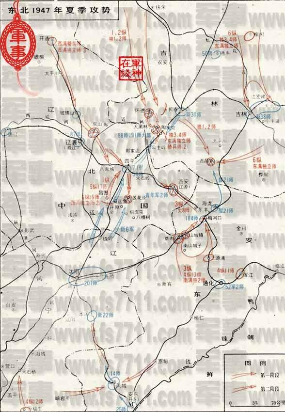 秦皇岛市抚宁街里地图
