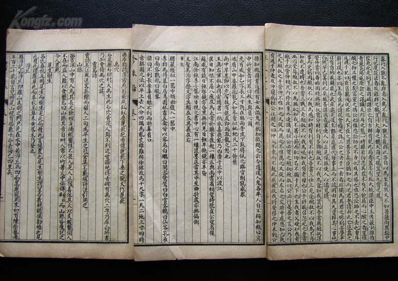 线装,是中国书籍装订形式发展史的一个阶段,是最接近现代意义的平装