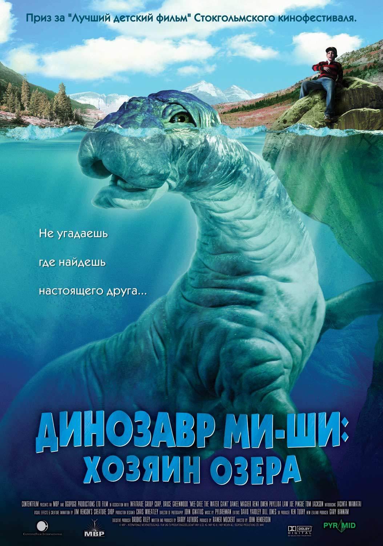 尼斯湖水怪照片 尼斯湖水怪真相 十大神秘生物图片