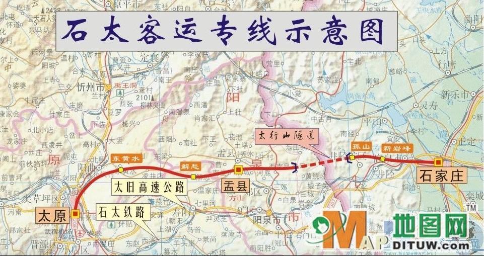 太原铁路局与省市旅游部门紧密配合