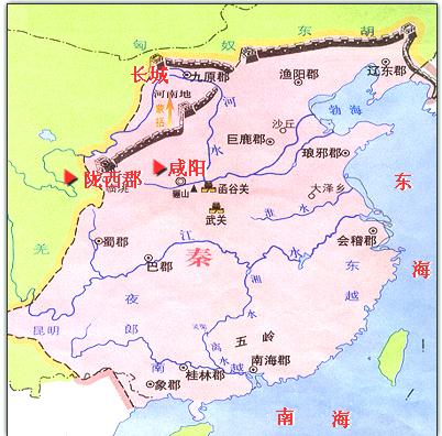 (图)秦朝疆域