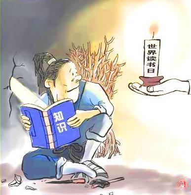 安静男生读书头像图片