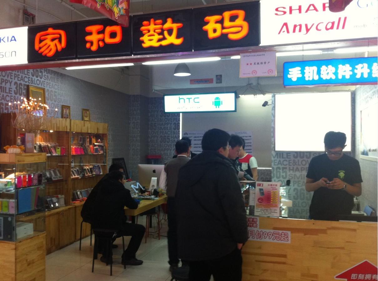 词条标签: 平板电脑 手机 数码 电子产品 购物