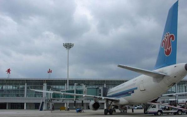 黄山屯溪国际机场