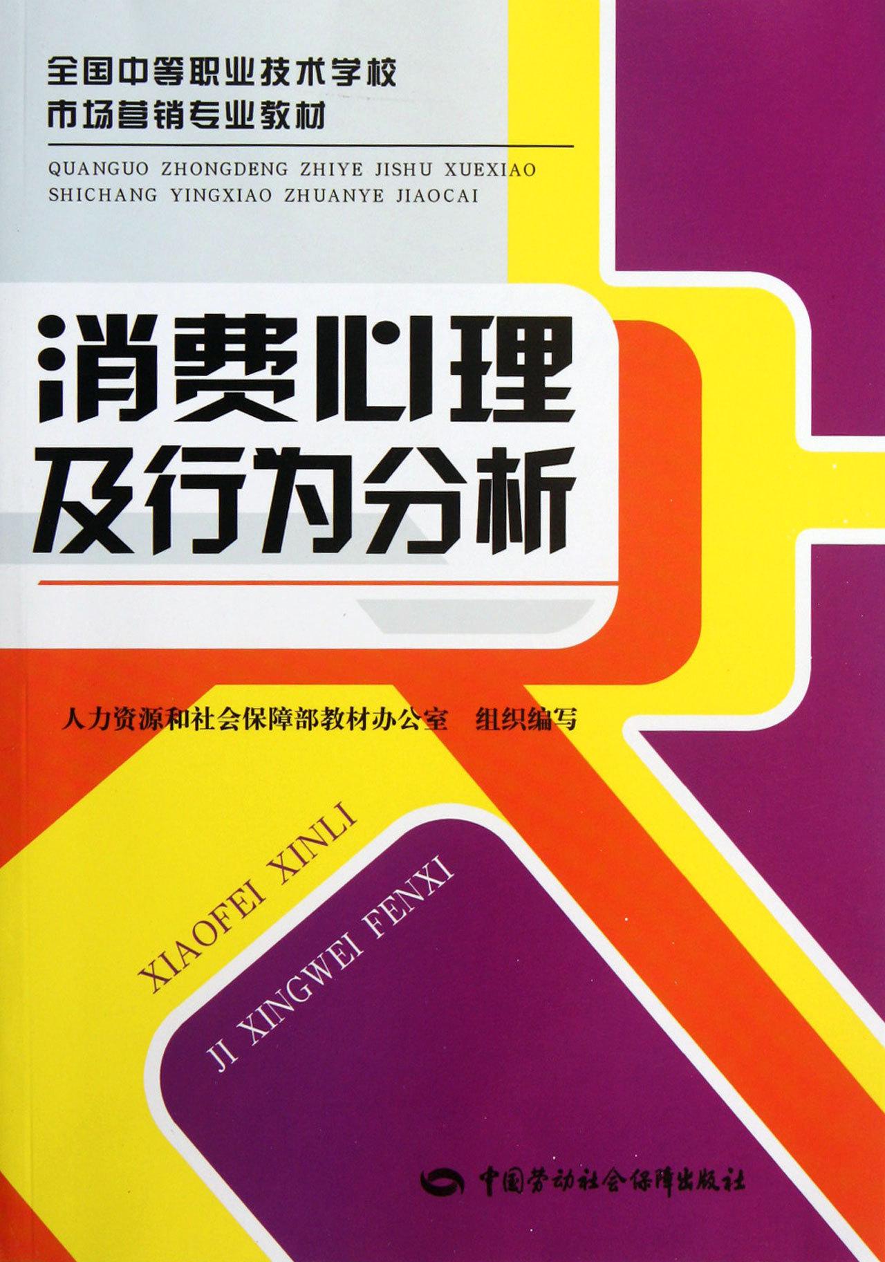 作者:王水清(作者, 编者), 杨扬(作者, 编者)    出版社:北京大学