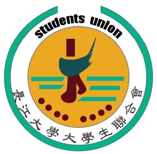 游戏中心 > 正文   大学学生会体育部如何纳新一,大学学生会制度:大学