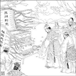 山西尧庙手绘图片