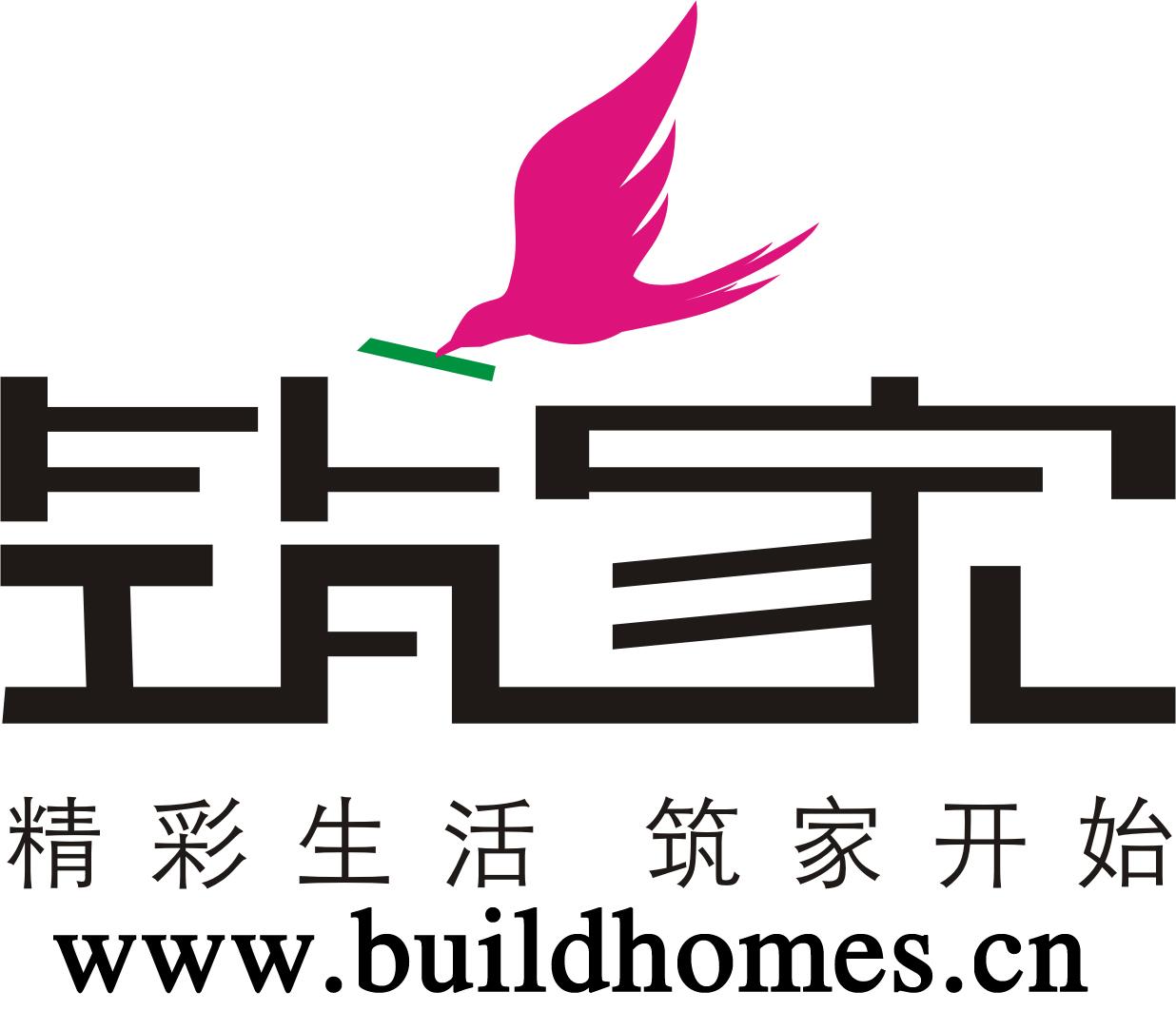 筑家家具品牌logo