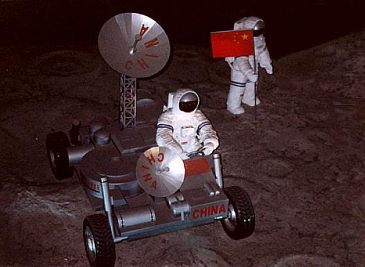 月亮的资料要带图片
