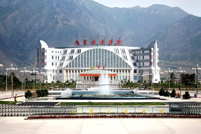 内蒙古医科大学吧_内蒙古医科大学学生处对五星级宿舍进行审核