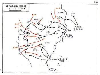 地图 350_263