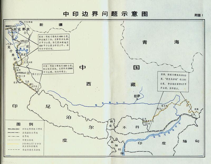 但1900年,这里的1 万余名中国居民被沙俄屠杀或赶到
