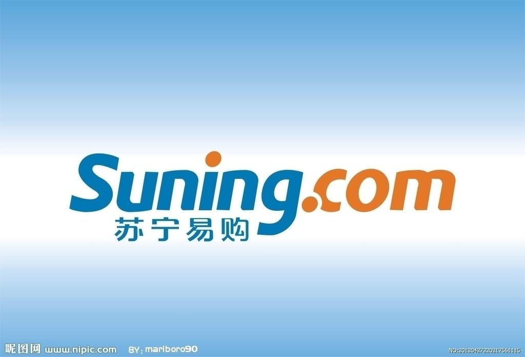 苏宁易购矢量图__企业logo