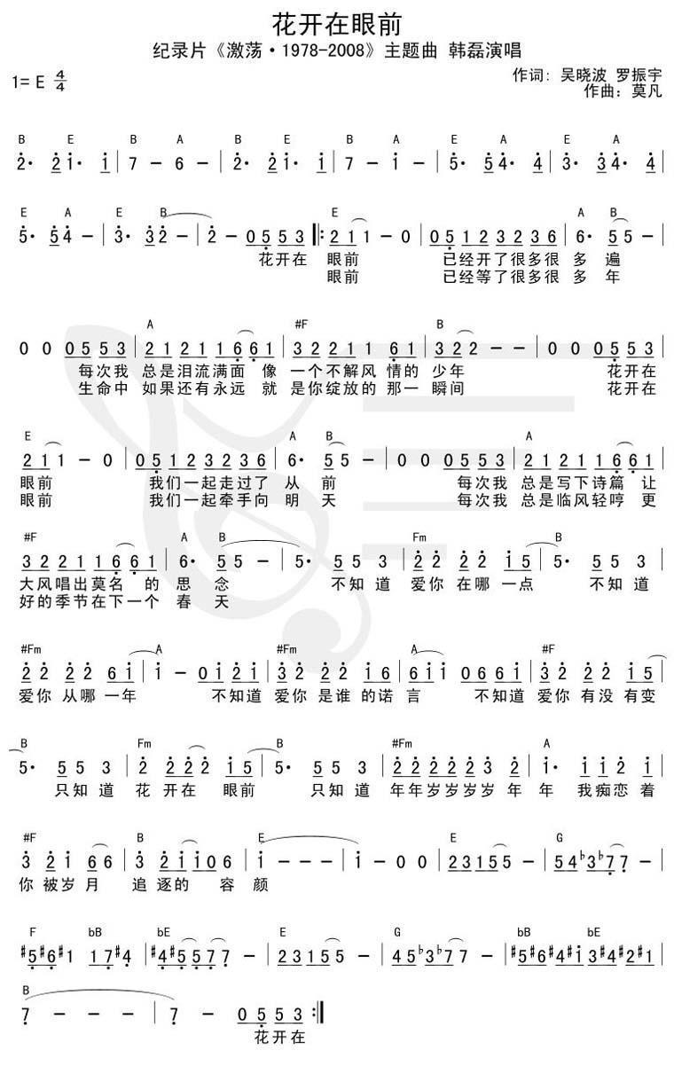 诗篇133篇歌曲简谱