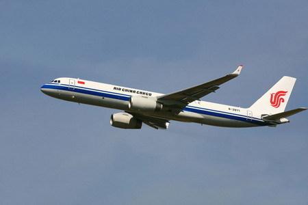 图204-120ce货运飞机