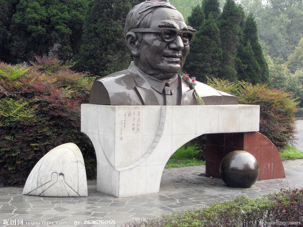 现代钢铁工人雕塑