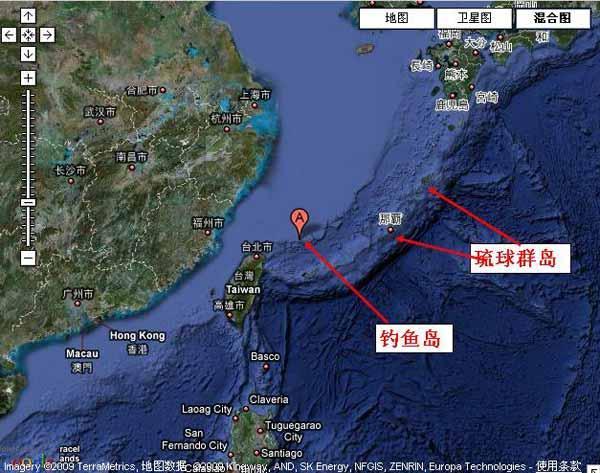 琉球群岛只冲绳群岛